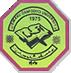 Usmanu Danfodiyo University Sokoto Logo